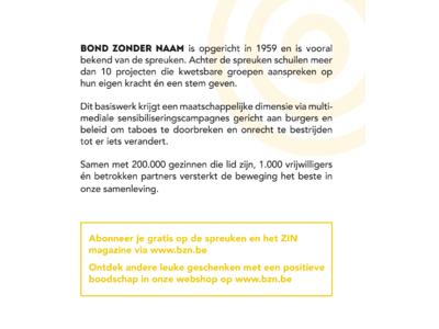 8106_Rijst_pastapakket_2017_6.png